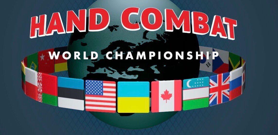 2021 World Hand-to-Hand Fighting Championship in Ukraine!