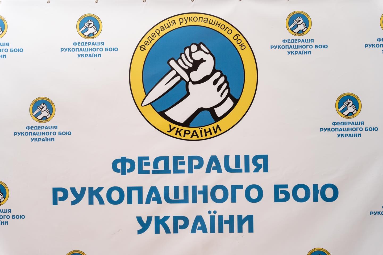 Чемпионат Украины среди взрослых — 2021. Взвешивание