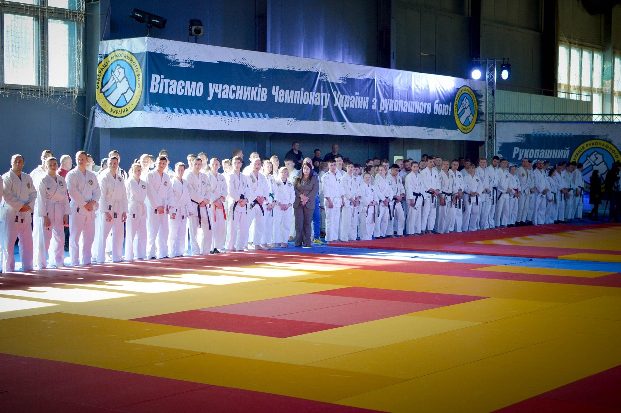 Чемпионат Украины среди взрослых — 2021. День 1