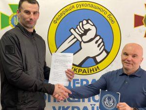 Подписан договор о сотрудничестве с ГБР
