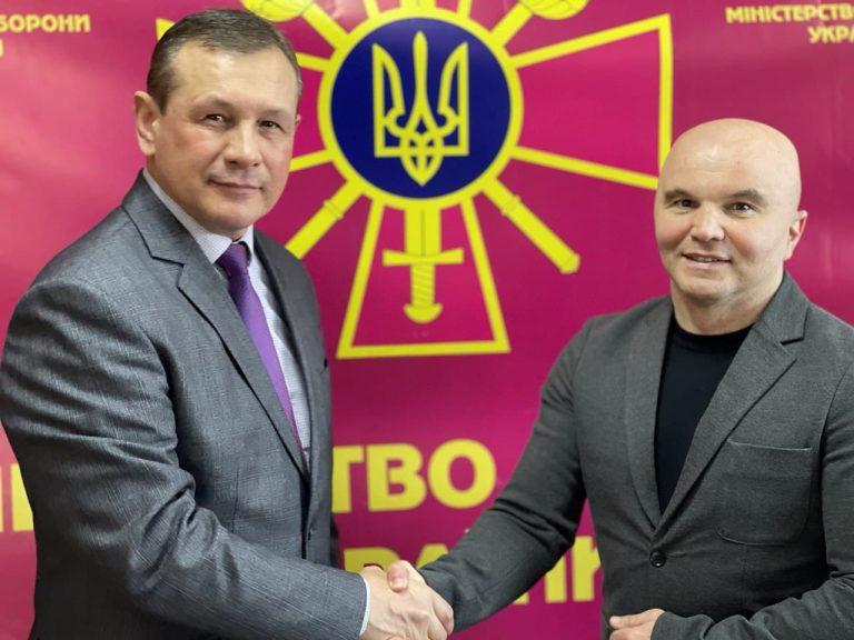 Федерация подписала договор о сотрудничестве с Управлением физкультуры и спорта МОУ