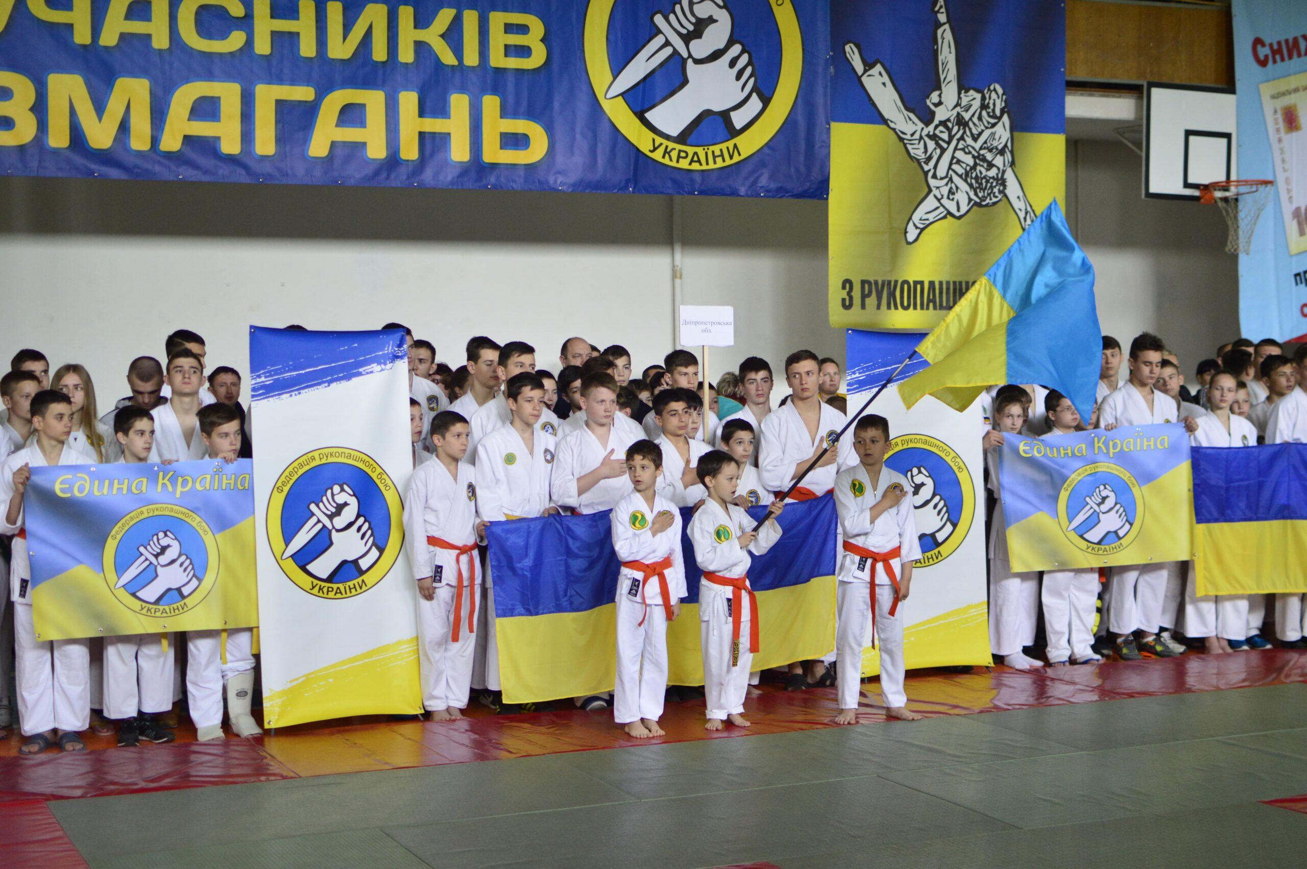Чемпионат Украины среди детей и молодежи — 2016