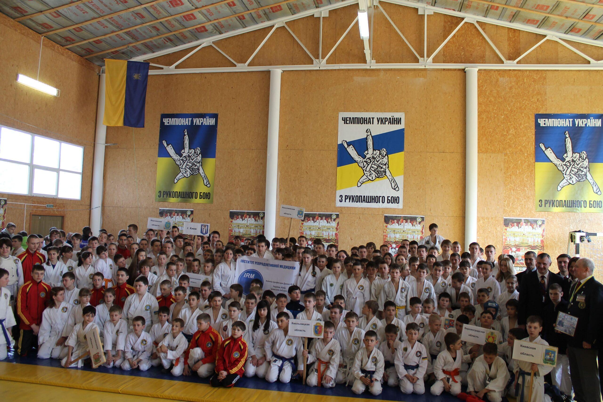 Чемпионат Украины — 2013