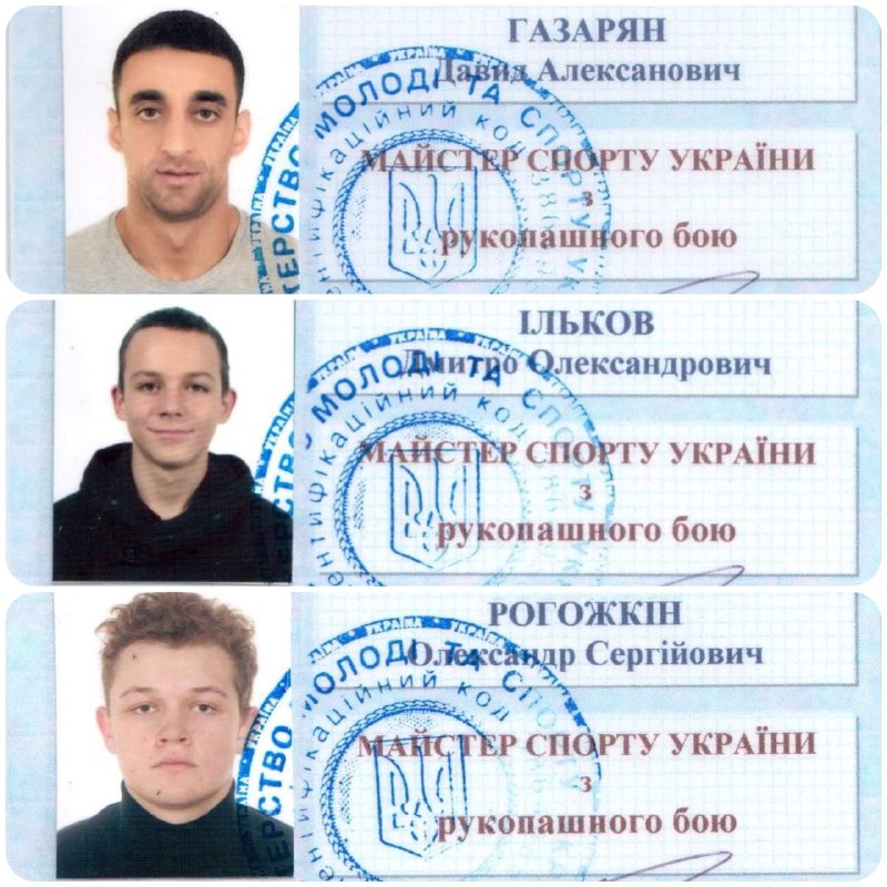 Еще 3 спортсменам-рукопашникам присвоили звание Мастеров спорта Украины