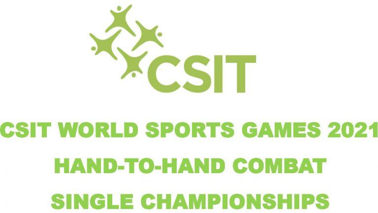 Рукопашный бой примет участие в VII Всемирных играх CSIT