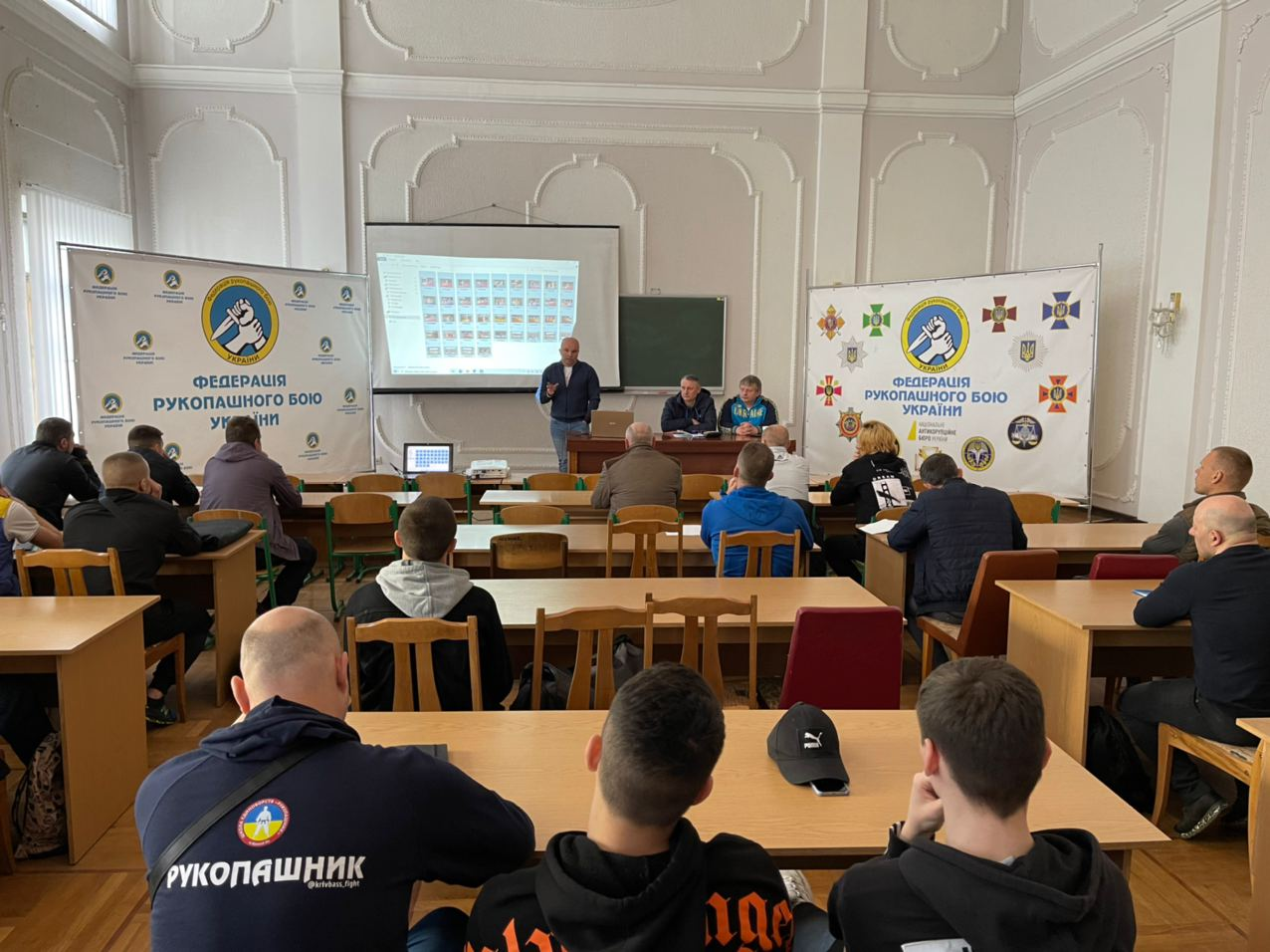 The refereeing seminar on hand-to-hand combat started in Kyiv city