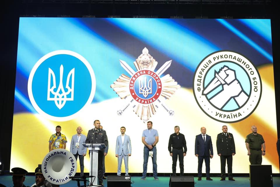 Кубок Президента Украины по рукопашному бою — 2021. Торжественное открытие