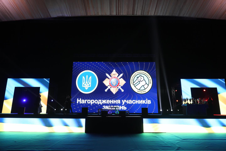Кубок Президента Украины по рукопашному бою — 2021. Награждение