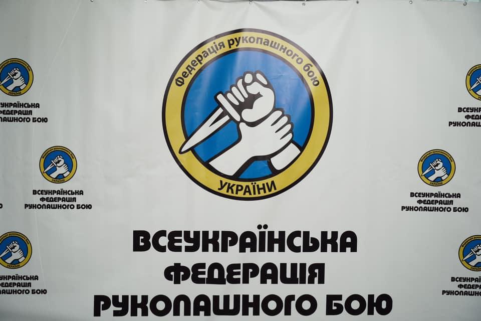 Кубок Президента Украины по рукопашному бою — 2021. Взвешивание