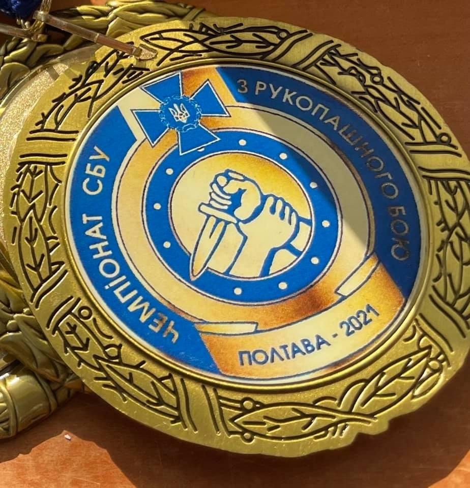 В Полтаве состоялся Чемпионат СБУ по рукопашному бою